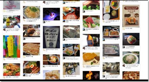 食べて飲んで笑って 画像投稿サイト http://pic.clu.st
