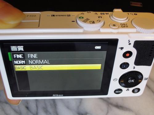 Nikon COOLPIX P310 画質設定